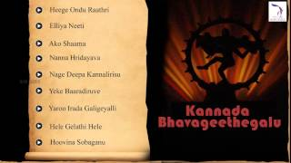 Kannada Bhavageethegalu  | Audio Jukebox | Premalatha Diwakar