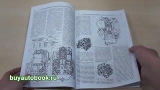 Керівництво по ремонту трактора Т-16   Т-25   Т-40