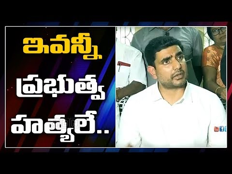 Nara Lokesh Speaks To Media Over Chandrababu Deeksha On Sand Shortage In AP  | ABN Telugu teluguvoice