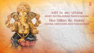 Ganesh Chalisa with Lyrics By Suresh Wadkar I Ganesh Chalisa, Aarti & Bhajan, Chalisa Sangrah