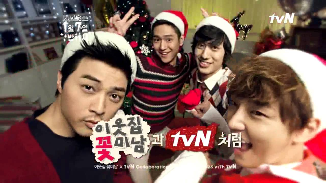 Christmas Wish From Cast Of Flower Boy Next Door Youtube
