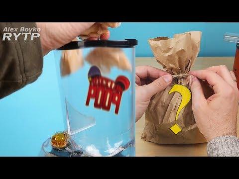 Alex Boyko - Что если выжать сок из ПУПА? | RYTP