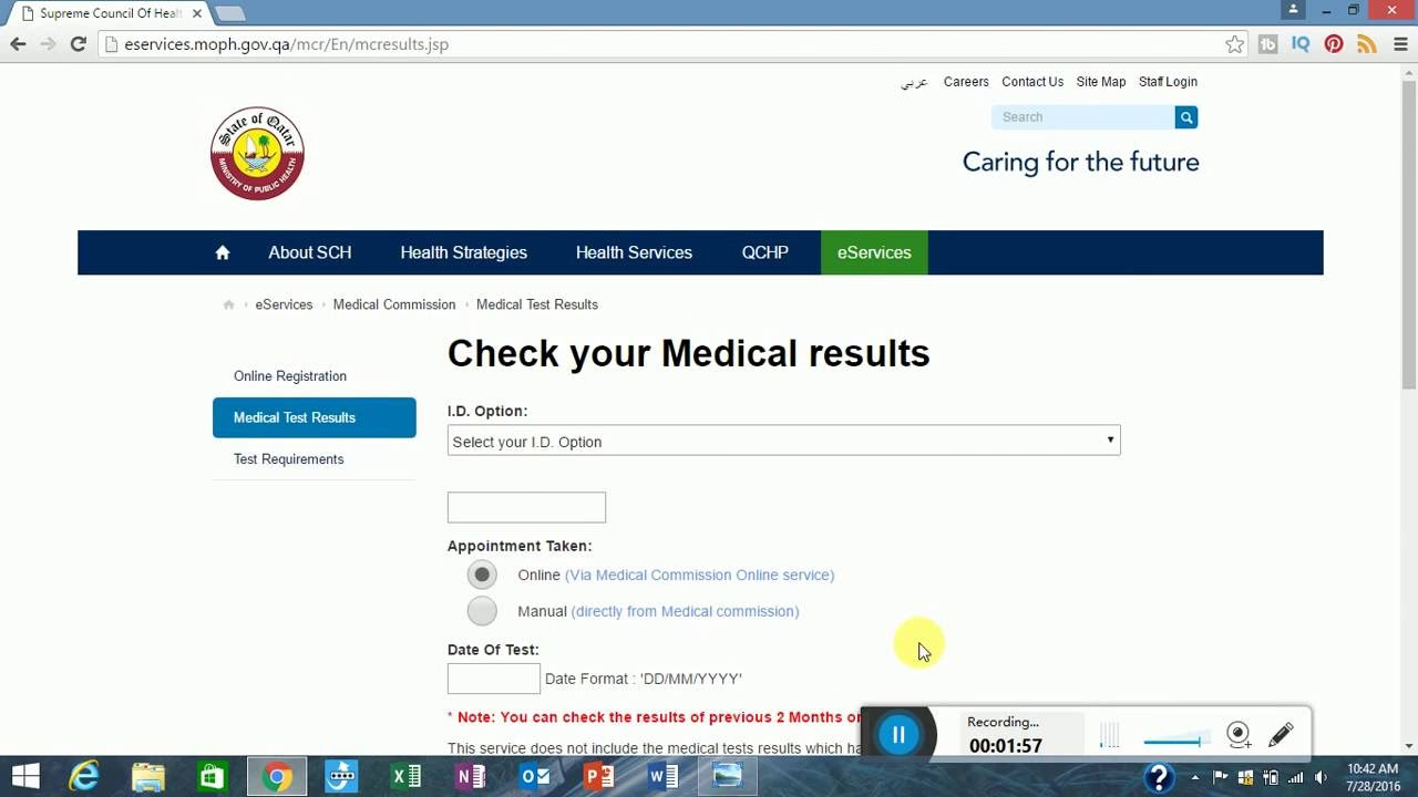 How to check Medical test result in qatar