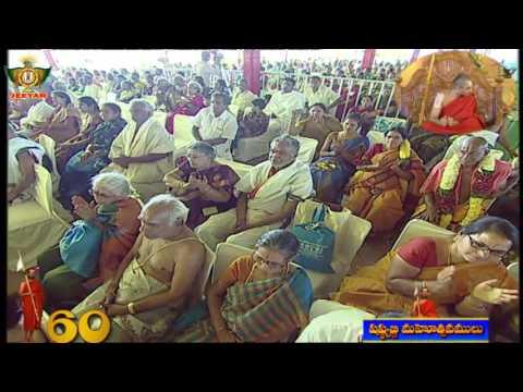 Ghazal Srinivas Song on Moher - 'Amma Oka Vaipu' at JET WORLD