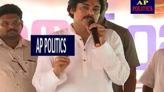 Janasena Chief Pawan Kalyan In Uddandarayunipalem With Farmers AP Politics