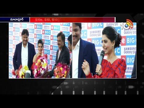 Actress Samantha Launches Samsung Galaxy S10 At Madhapur Big C | 10TV News