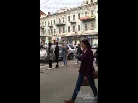 Конфликт на Газетном  Садовой  20 апреля 2016  Ростов на Дону