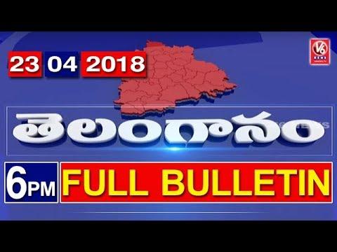 6 PM Telugu News   23rd April 2018   Telanganam   V6 News