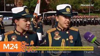 В параде Победы в 2019 году примут участие еще больше девушек   Москва 24