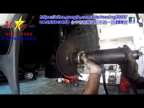 How to replace a front wheel drive axle bearing MITSUBISHI OUTLANDER 2.4L 2008~ 4B12 W1CJA