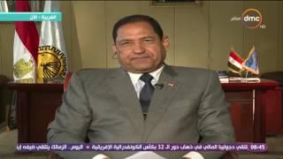 8 الصبح - لقاء مع محافظ الغربية اللواء أحمد صقر للحديث عن التحديات والمشاكل التى تواجه المحافظة