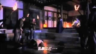スキャンダル~春香を愛した男~ 第4話