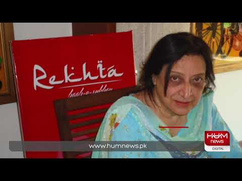 A look into the career of progressive poet Fahmida Riaz   Hum News