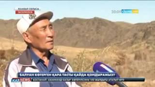 Балуан Шолақ көтерген 1 тонна 70 келі тас