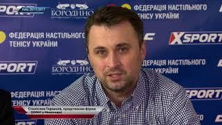 Федерация настольного тенниса Украины подписала контракт с техническим спонсором − фирмой DONIC