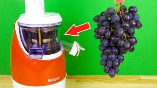 КУПИЛ НОВУЮ Соковыжималку! Пробую Сделать Сок из Винограда с Косточками. Сможет Или Нет? WhiteBox