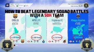 HOW TO BEAT LEGENDARY SQUAD BATTLES WITH A 50K TEAM WITH EASE | FIFA 19 ULTIMATE TEAM