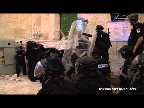 Israeli Police Forces vs. Temple Mount Rioters