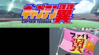 Download Mp3 Lagu Ciptaan Tsubasa Versi Jepang