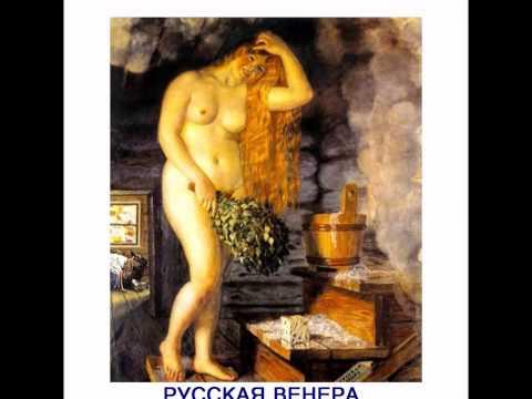 прошлые русский в быт картинки века