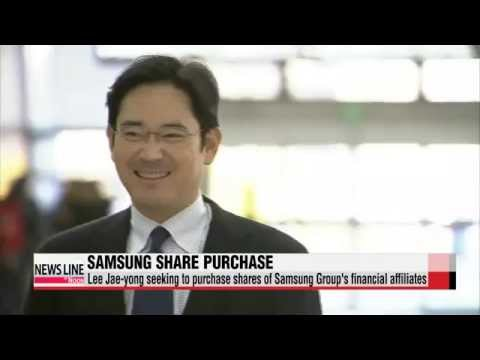 Samsung Electronics vice chairman seeking to purchase shares of group′s affiliat
