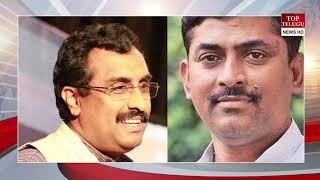 నలుగురు తెలుగు బీజేపీ నేతలకు హైకమాండ్ షాక్ bjp president jp nadda shock to telugu bjp leaders