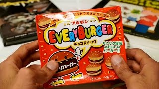 JAPAN CANDY! EveryBurger Unwrapping And Taste Test Review