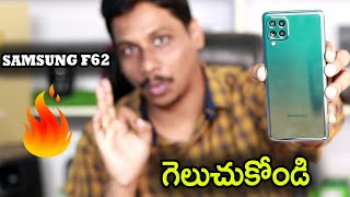 samsung f62 || Exynos 9825 and 7000 mAh battery mobile unboxing Telugu