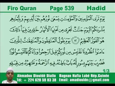 Firo Quran Hadid Page 539