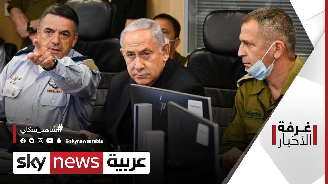 إسرائيل.. نتانياهو يتوعد بإطاحة اليسار | #غرفة_الأخبار