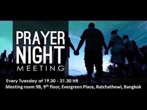 Tuesday Prayer Night  10 December 2019   19.30 - 21.30   Live