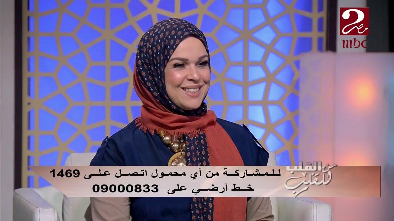 نصائح د. محمد أبو الغيط للتعامل مع كبار السن