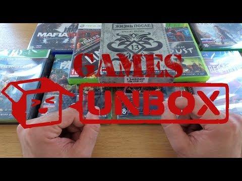Распаковка игр PS4, Xbox One, Xbox 360 + мега БОНУСЫ