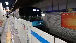 横浜市営地下鉄3000S形3571F 普通あざみ野行き 新横浜駅到着