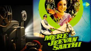 O Mere Dil Ke Chain (REVIVAL) | Mere Jeevan Saathi | Kishore Kumar