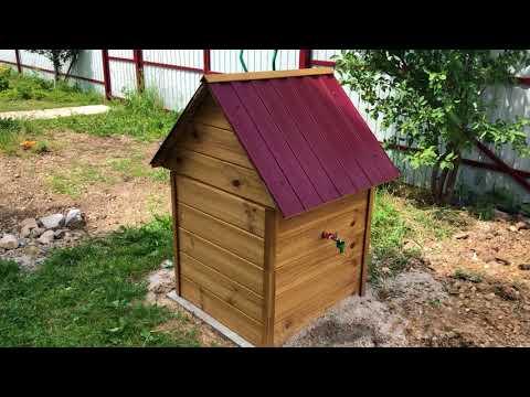 Дом для скважины