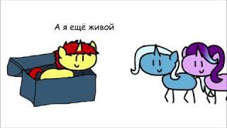 "MLP 8 сезон 19 эпизод в двух словах ""Road to Friendship"" на русском"