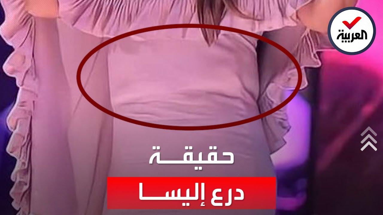 جسم غريب تحت فستان إليسا في بغداد.. واقي رصاص؟ الفنانة تحسم الجدل  - نشر قبل 19 ساعة