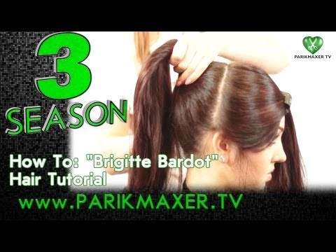 Вечерняя прическа в стиле 60-ых. Brigitte Bardot hair parikmaxer tv парикмахер тв