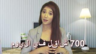 סלמה ממליצה על קורס אפיליאייט של בועז פמסון בערבית 2018 10