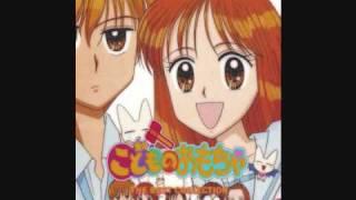 Kodomo No Omocha - 7 O'Clock News S1 OP Full thumbnail