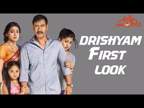 Drishyam Movie First Look - Ajay Devgn, Tabu, Shriya Saran