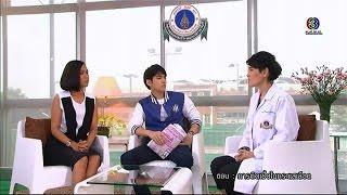 Health Me Please | ตอน การติดเชื้อในกระแสเลือด | 09-11-58 | TV3 Official