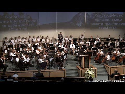 Симфонический оркестр «Иерусалим—священный город» ─ соло Роман Федоренко