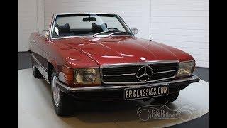 Mercedes-Benz 350SL Cabriolet 1971 -VIDEO- www.ERclassics.com