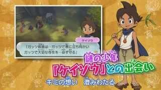 【PV】『妖怪ウォッチ2 元祖/本家』PV2(初恋峠Ver.) thumbnail