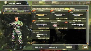 [KSF] Patch 7/11/11 + Black Beretta Test