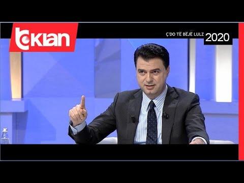 Opinion - Lulzim Basha! (28 Maj 2020)