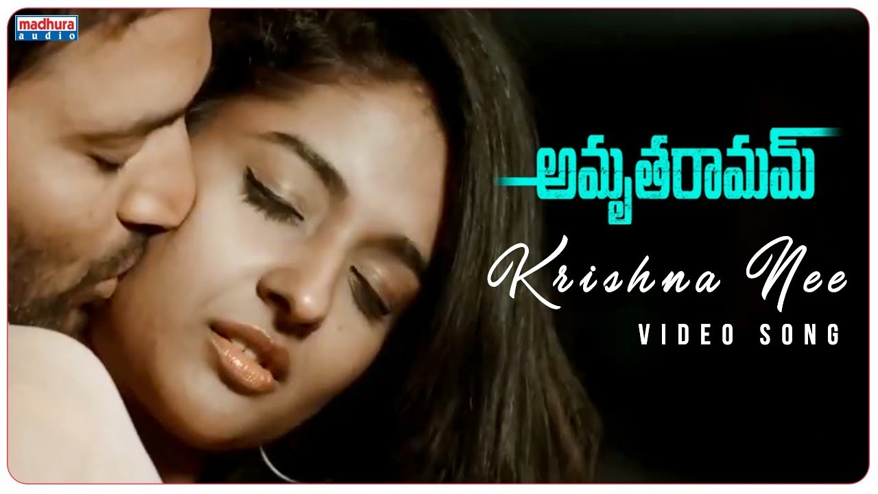 Krishna Nee Full Video Song | AmruthaRamam songs | Chinmayi Sripada | NS Prasu | Madhura Audio