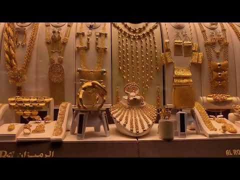 Meena Bazar Dubai//GOLD SOUK,MEENA BAZAR//BUR DUBAI/DUBAI SHOPPING/Malabar Gold &Diamond Jewellery